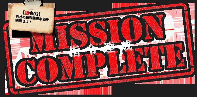 teleapo_image_mission_02